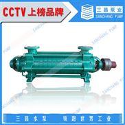 湖北DG型多级离心泵价格,三昌泵业