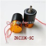 电磁阀ZKC23K-5-C 真空加压阀真空包装机专用黄铜电磁阀