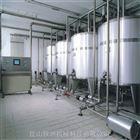 全自动果蔬酵素生产线