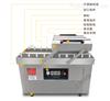 ZH-ZKJ自动双室真空包装机