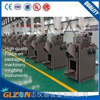 GZM-15-20kg煤炭燃料颗粒定量称重包装机