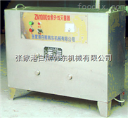 高性能紫外線殺菌設備