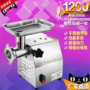 新款商用绞肉机