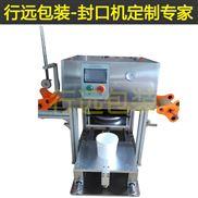 厂家直销封口机 塑料桶封口机 爆米花桶封膜机 方便面桶包装机