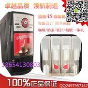 1865413O8O3-盖雅4S奶茶咖啡机