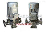 广丰水泵提供GDF不锈钢管道泵
