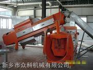 葡萄榨汁机葡萄压榨机,单螺旋压榨机葡萄酿酒前处理设备0.5T/h—20T/h