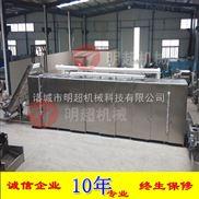 辣椒干燥机 干燥设备