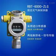 乙基环戊烷气体测漏仪