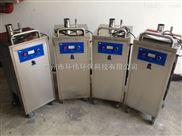 HW-Kw-FL-10G-10g食品廠用風冷外置式臭氧發生器、中央空調外置式臭氧發生器