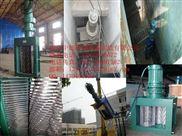 WFS无转鼓粉碎型格栅,运用于小型污水泵站或配套一体化预制泵站,WFS300,400等
