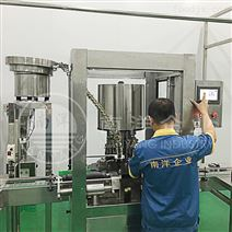 自动铝盖旋盖机连续封口机