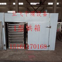 CT-C系列热风循环烘箱干燥机