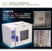 新型五谷杂粮烘焙机