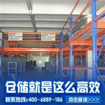 电器业阁楼重型货架,广东牧隆货架设计美观