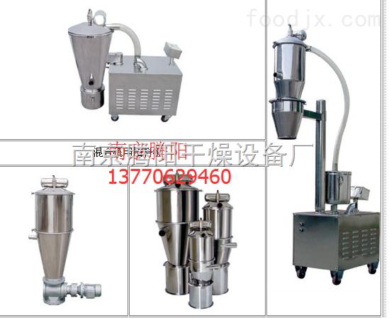 ZKX-2.2食品厂粉末颗粒真空上料机