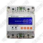HS-V531M电压传感器