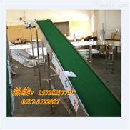 dy500-倾斜轻型皮带输送机 PVC输送机
