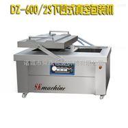 舜康封口长度600mm下凹双室食品机械包装机