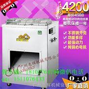 惠辉商用电动切肉机
