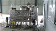 二级反渗透纯净水设备_纯净水设备_川一水处理设备(查看)