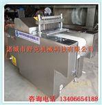 SKQD-285-2新津县全自动带骨切丁机全不锈钢材质