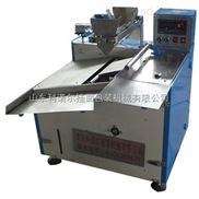 经济适用型挂面纸质包装机、手工面条包装机
