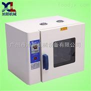 HK-450AS+-廠家供應中藥材幹燥箱/恆溫五穀雜糧烘焙機