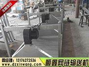 陕西网带式燃煤小型谷物烘干机 专卖