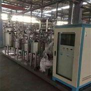 厂家转让小型实验室用三联发酵系统一套,二手发酵罐 杀菌锅