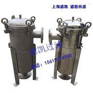 上海厂家直销液体袋式过滤器 单袋式过滤机 食品级布袋过滤器品质保证