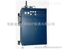 自動化中型立式電加熱蒸汽鍋爐