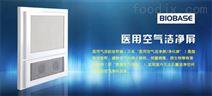博科空气净化屏室内环境清洁佳品