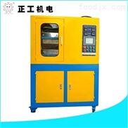 厂家出售全自动压片机