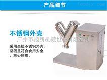 廣州電動干粉混合機,不銹鋼飼料顆粒混合機