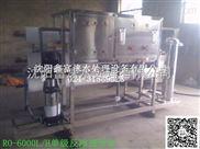 鑫富涞RO-6000L/H单级反渗透纯净水处理设备