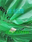 太原B2级橡塑保温板 隔音防水B2级橡塑保温板