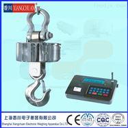 OCS-XC-10T15T吊磅(电子吊秤价格)