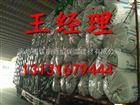 衡水25mm厚B2级橡塑保温板 B2级橡塑保温板报价 价格