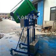 電動垃圾桶提升機  垂直提升翻斗自卸