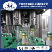 碳酸飲料生產線玻璃瓶拉環蓋