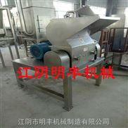 CSJ--600-中草药粗碎机 大型粗碎机 塑料粗碎机 细度可调节 剪切式原理