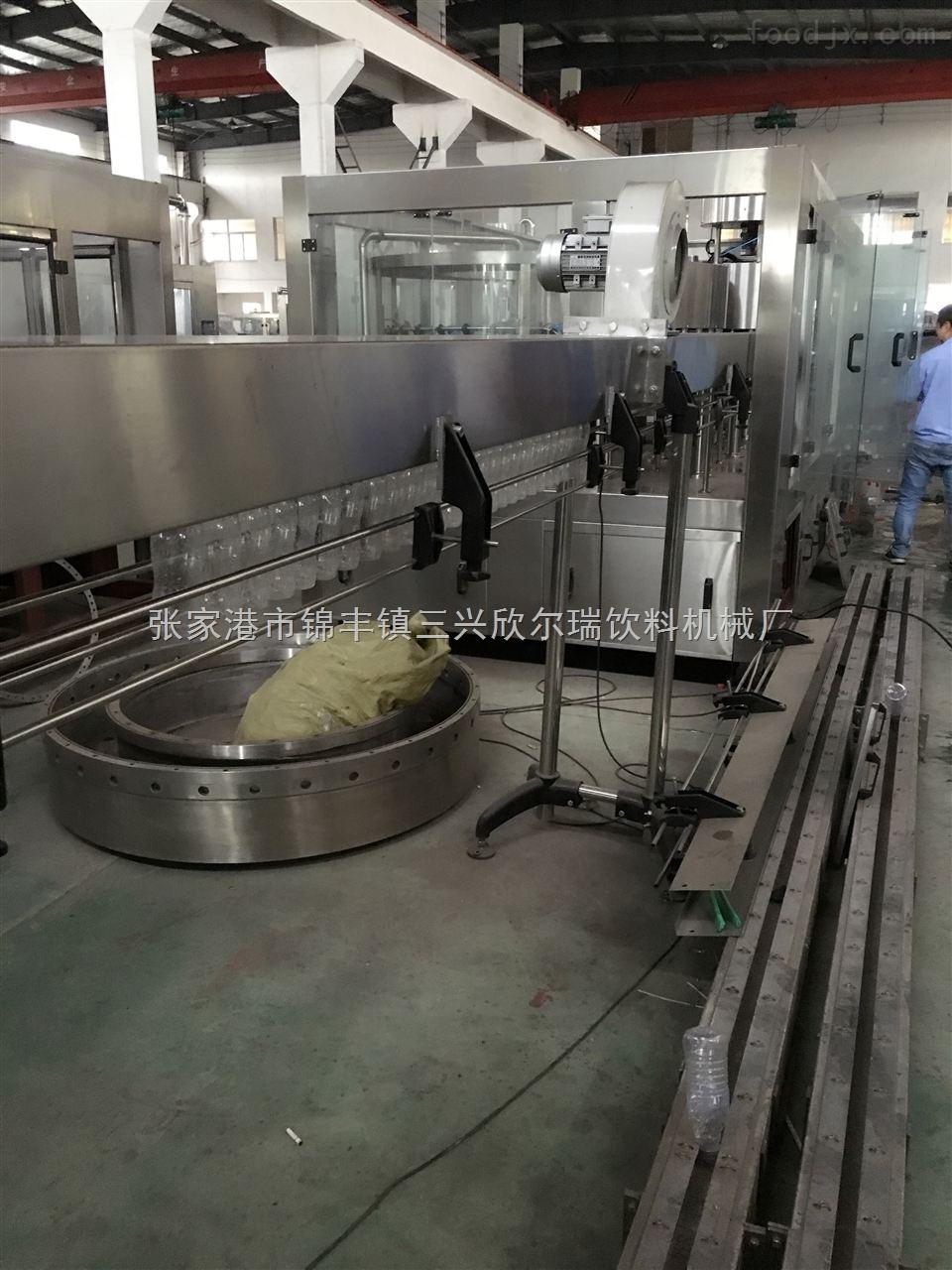 山泉水灌装机生产线设备