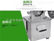 三七玛卡粉碎机 超微粉碎机 中药材粉碎机工厂用