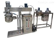 ZJR-5真空均质乳化机(其它)