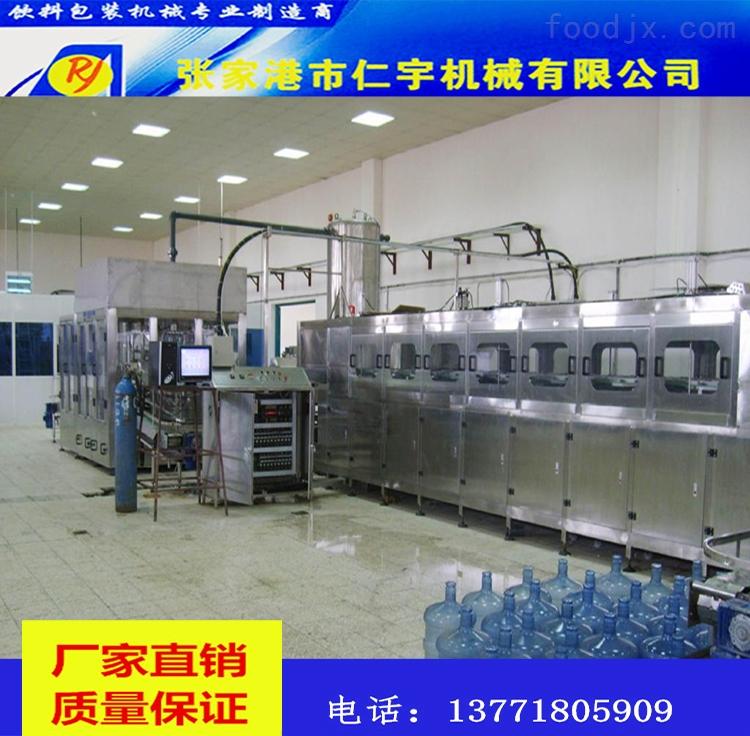 大桶水灌装生产线_中国食品机械设备网