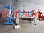 青岛特卖4020型半自动收缩机^^^,化妆品收缩机,济南《冠邦》机械厂