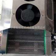 烘干机输送网带 杭州不锈钢输送网带,网带规格(查看)