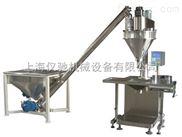 白糖定量称重立式制袋颗粒包装机