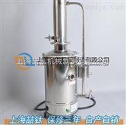 20升自控蒸餾水器操作過程,HSZII-20電熱蒸餾水器視頻教程,自控電熱蒸餾水器現貨